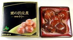 栗の渋皮煮(小)パッケージ